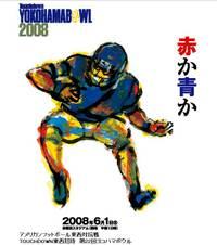 Yokohamabowl