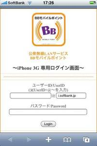 Iphone3gbb
