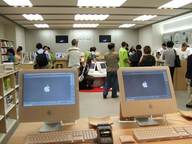 apple_shop_shibuya